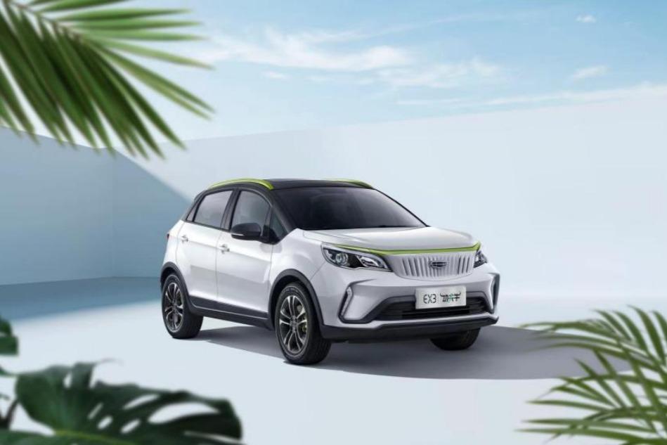 几何旗下全新纯电SUV EX3丨功夫牛将在9月19日上午10点开启预售