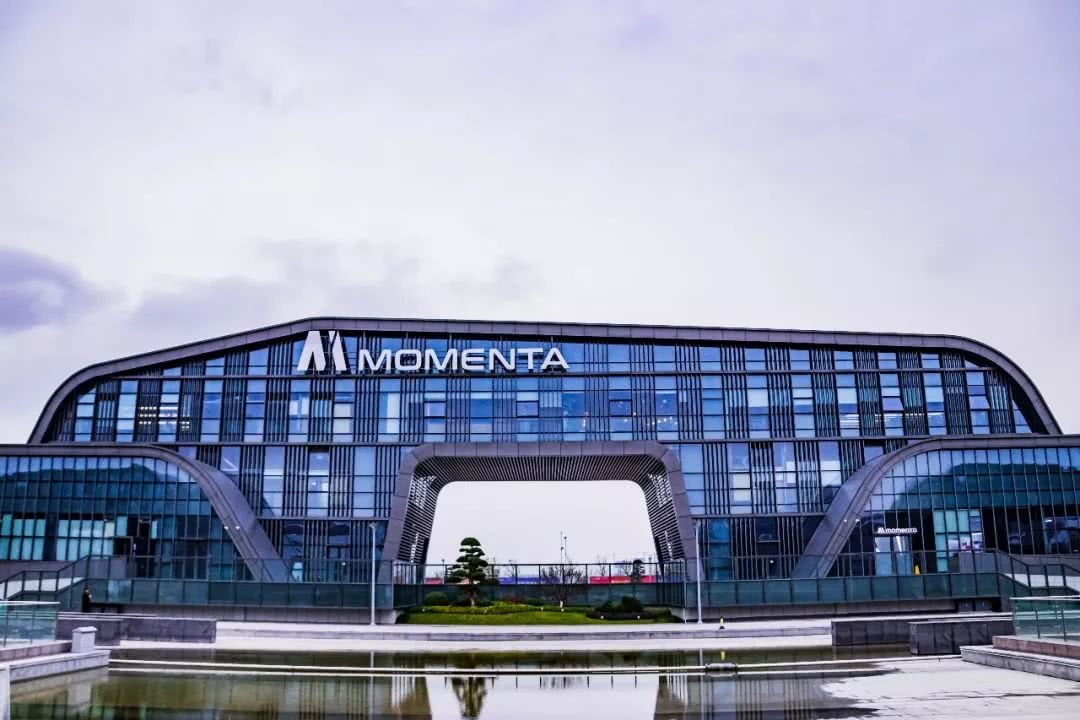 加速开发下一代自动驾驶技术 通用汽车宣布将向Momenta投资3亿美元