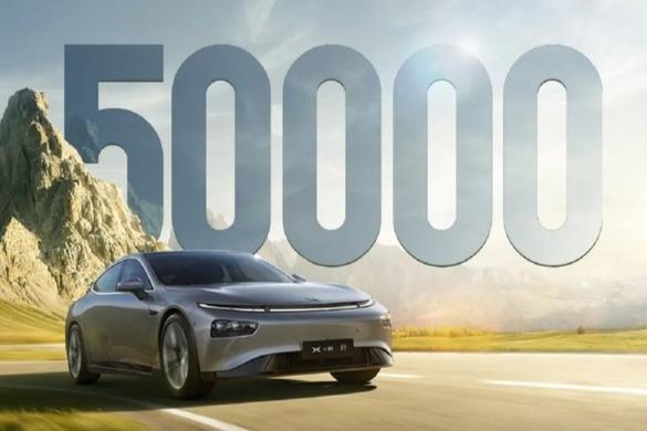 小鹏P7累计交付5万台  完成了从0到50000台的交付里程碑