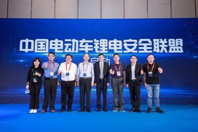 中国电动车锂电安全联盟成立,电动自行车行业将迎来大洗牌?