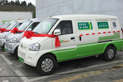 24部委发文:加快推广新能源物流汽车,对纯电动轻型货车不限行