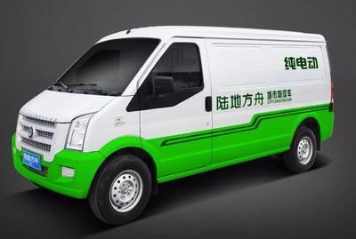 深圳发布纯电动货车运营安全紧急通知