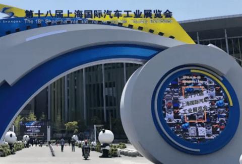 2019上海车展:486家造车新势力和180亿美元的最后大考