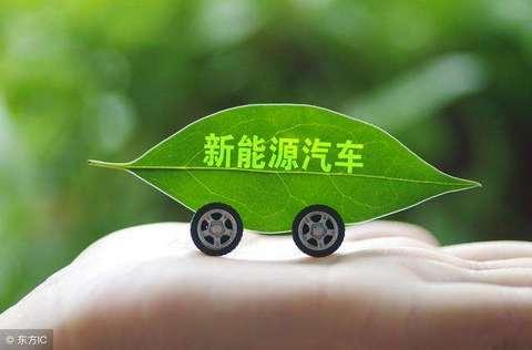 北京小客车新能源指标有望增加,实施时间未定