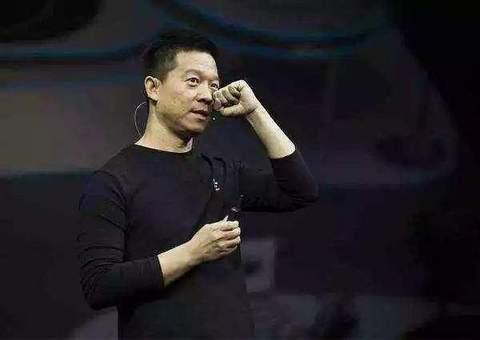 贾跃亭债主名单曝光:债权人过百,英大資本索赔2.8亿美元