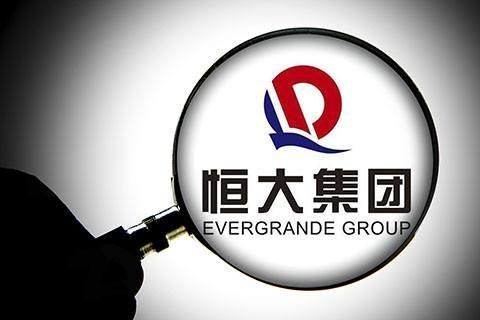 恒大汽车:拟于上海证券交易所科创板上市