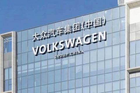 大众汽车中国CEO冯思翰:2021年计划推出13款新能源车,继续加速电动化