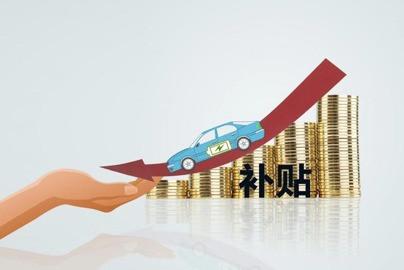 2020年新能源车市盘点:销量史高,期货备战