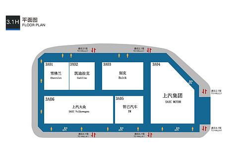 重磅!2021上海国际车展展位图来了