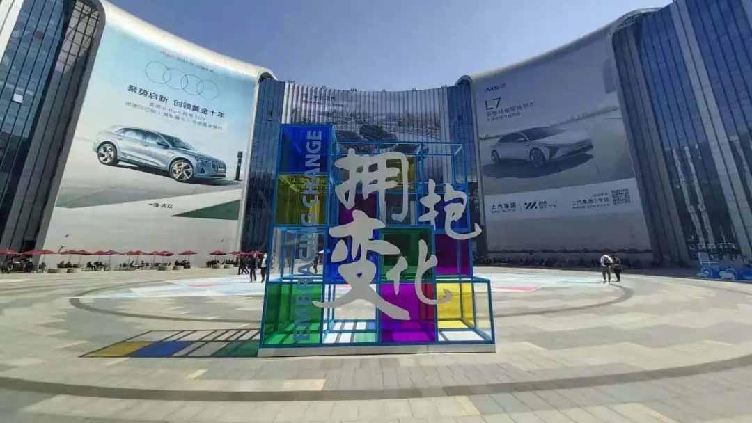 从上海车展看未来10年的三大趋势