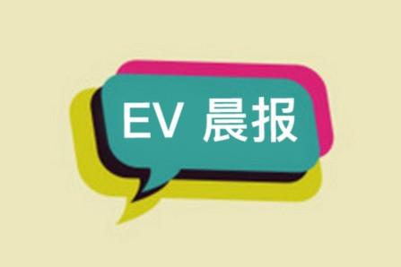 EV晨报   比亚迪4月新能源车销量2.5万辆;特斯拉Model 3涨价;广丰威兰达高性能版上市