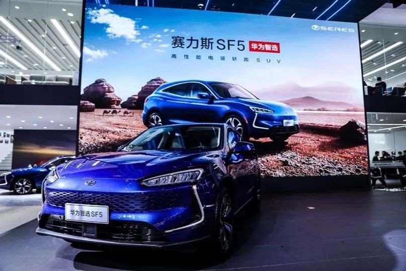 与赛力斯合作 华为首款鸿蒙座舱汽车年底发布