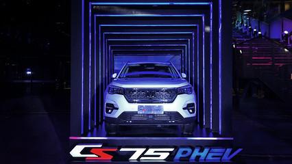 买车送牌照的插电混动新选择 长安CS75 PHEV16.58万元起售