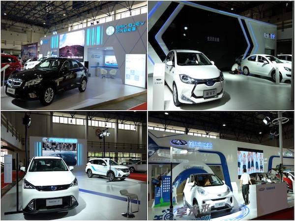 第十三届北京新能源车展0.jpg