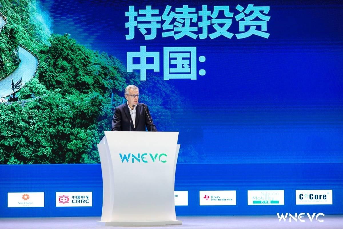 WNEVC 2021   采埃孚Holger Klein:下一代出行就在现在