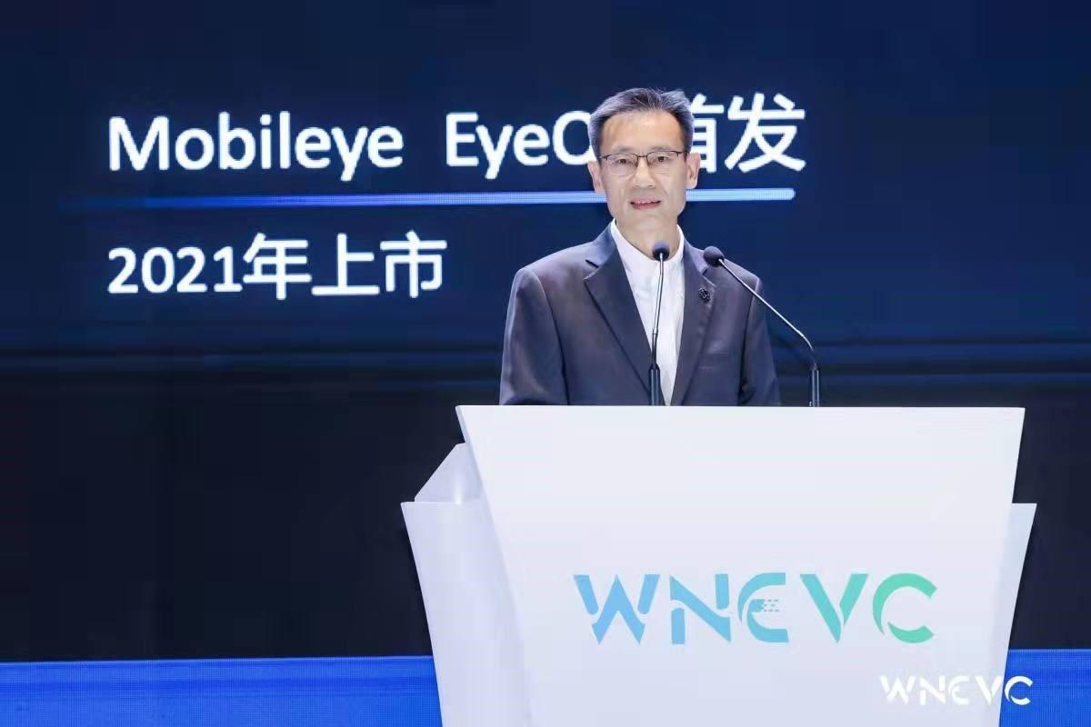 WNEVC 2021   地平线陈黎明:整车中央计算平台,助力打造高效开放的产业协同新生态