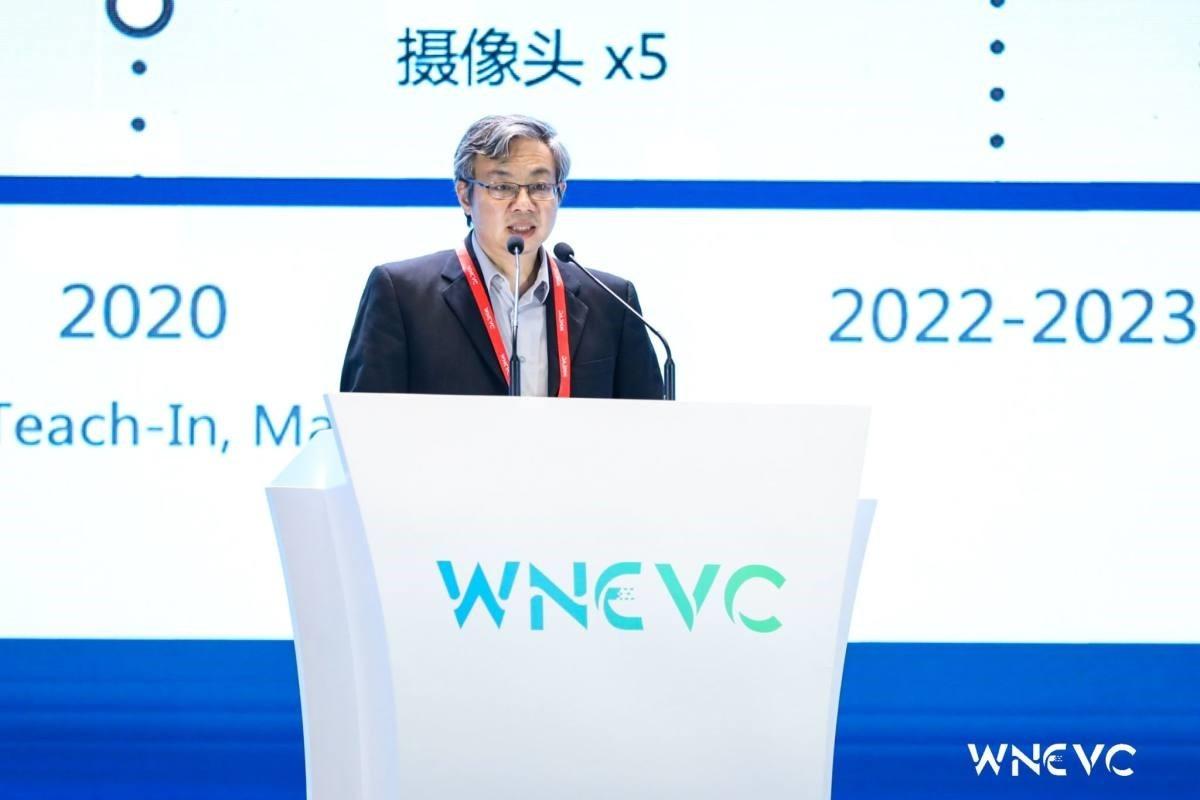 WNEVC 2021   黑芝麻单记章:高性能自动驾驶芯片赋能智慧出行