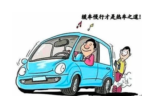 新能源汽车需要热车吗?电动汽车冬天需要热车吗?