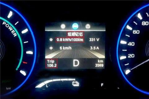 电动汽车高速行驶怎么开更省电?