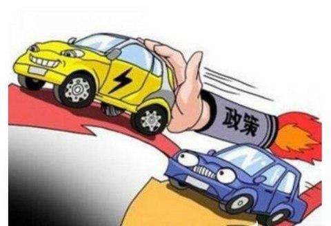 新能源汽车摇号申请流程是什么样的?