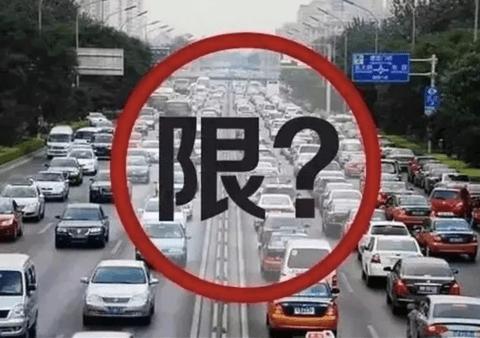 為什么插混不能在北京上牌卻能在上海上牌?