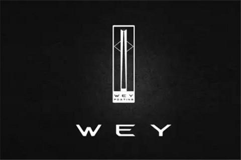 4月25日北京车展 与你直面WEY来