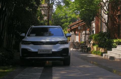 又一造车新势力亮相,旗下纯电SUV价格15万元起