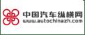 中国汽车纵横网