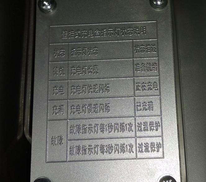 WX20200228-152801.png