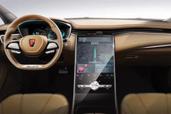 """荣威MARVEL X + 斑马AR-Driving:又一款""""划时代""""的产品"""