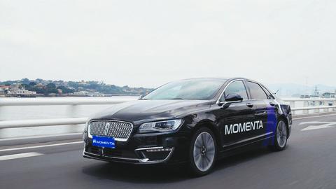自动驾驶公司 Momenta 完成超 2 亿美金融资,估值超 10 亿美金