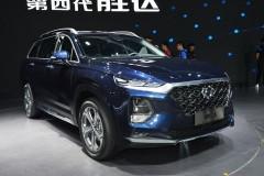 造型设计更加未来化 广州车展体验全新胜达