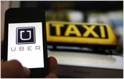 """""""是我们搞砸了"""",Uber CEO谈<font  color="""