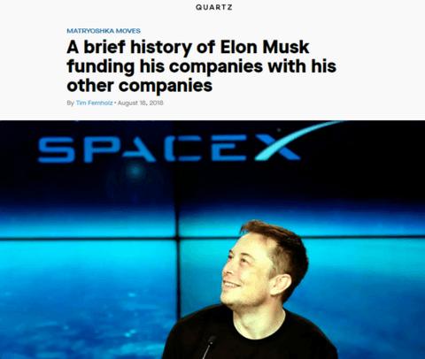 用SpaceX推动特斯拉私有化?盘点马斯克的公司资助史