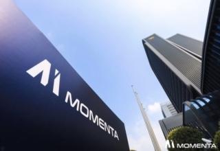 在揭幕苏州总部大楼的同时,Momenta宣布年内推出<font  color=