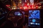报告:特斯拉Autopilot高速路自动变道功能风险巨大