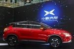 小鹏汽车投资成立房地产公司:注册资本4.74亿元