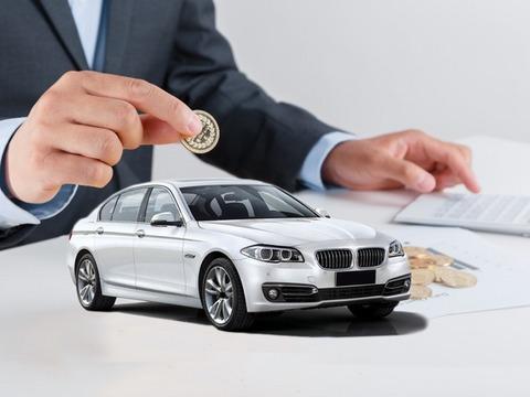 车辆购置税有了新变化:7月1日后,退车可申请退还购置税
