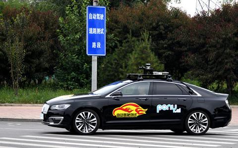 广州正式发布首批自动驾驶路测牌照,<font  color=