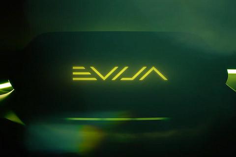 路特斯新車正式定名EVIJA 將于7月16日發布