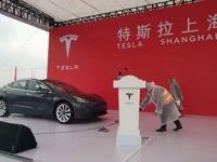 特斯拉Model 3中国销量强劲 机构预计上海工厂明年规模化量产
