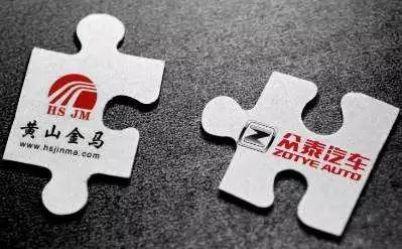 應健仁夫婦的汽車局:迷霧中的衆泰、漢騰、君馬