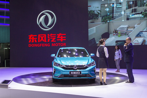东风汽车对东风海博增资1亿元,开展新能源汽车运营业务