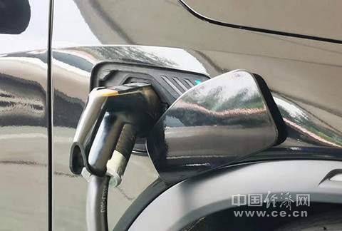 新能源车险