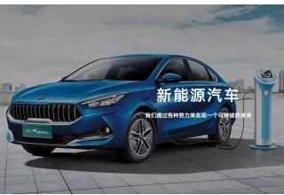 起亚汽车公布新能源产品计划 明年将推新电动车