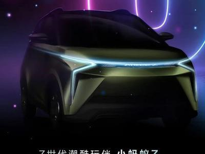 小蚂蚁Z+大蚂蚁X 奇瑞新能源双车将发布